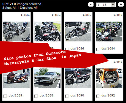 Kumamoto Motorcycle and Car Show